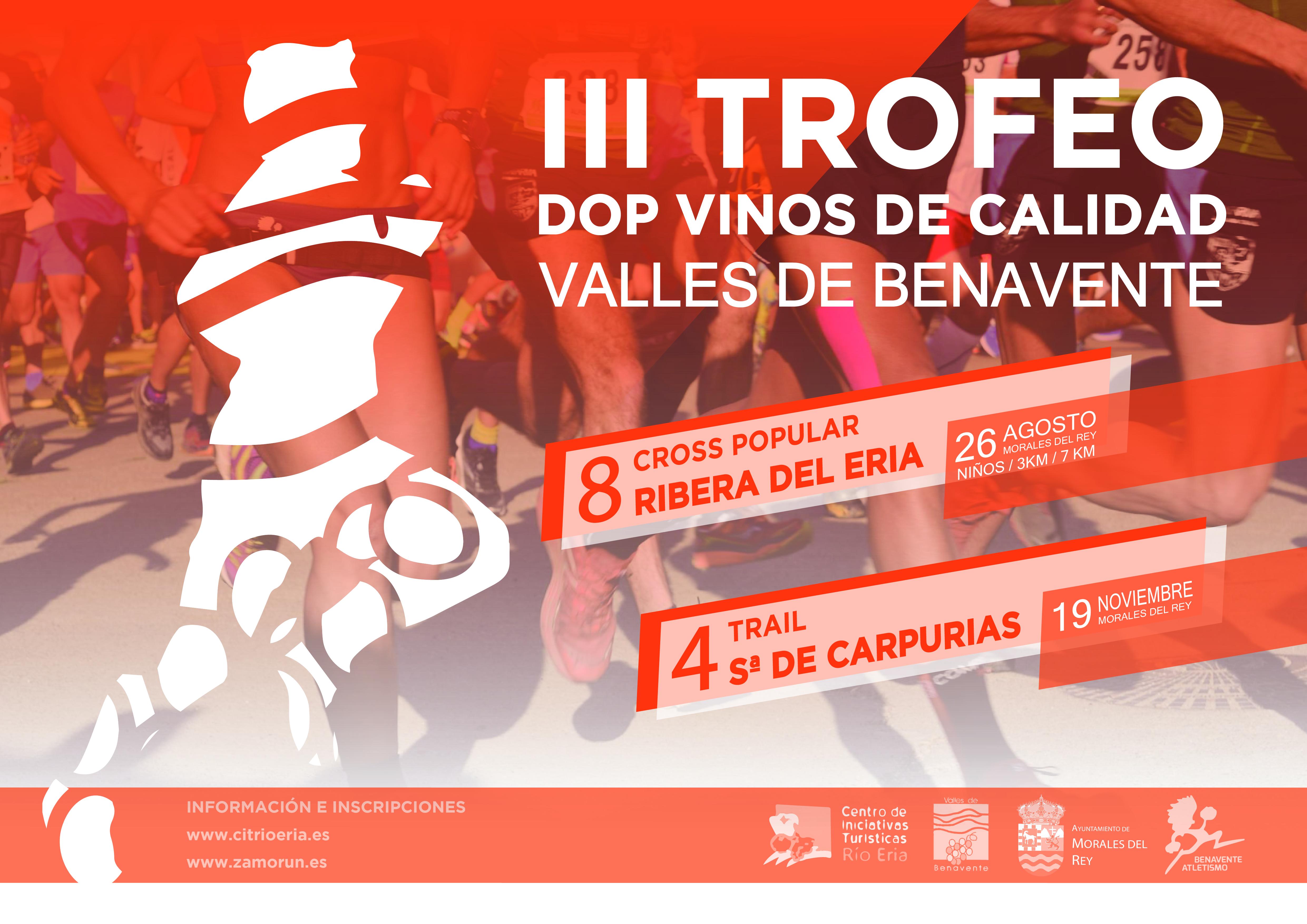 III Trofeo DOP Vinos de Calidad Valles de Benavente